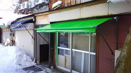 日除けテント(緑)